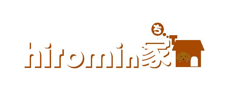 Hiromin家